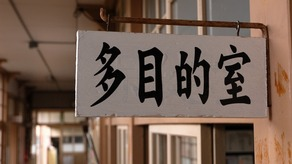 ep01-21写真