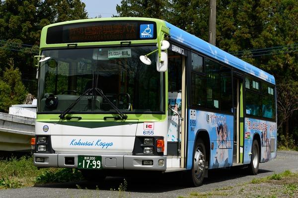 20150419 ヤマノススメラッピングバス3号 2
