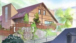 ヤマノススメ 第02話 05