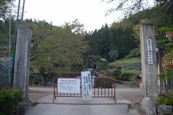 南川小学校02