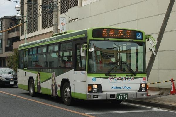 20130914_02