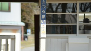 上総鶴舞06pic