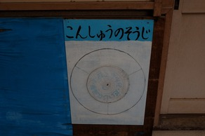 20131010_27
