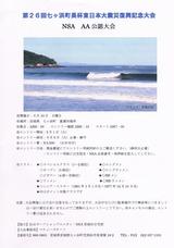 CCI20120424_00000
