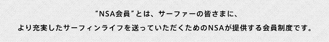 member-copy