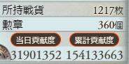 f81d08d9c9cbe41b6cc6ad62b96f0646
