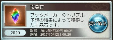 bf5c5c60d5a2bf1c33f9ddca8887ecdc