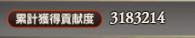 2545847998166330cf0f675e05b92e52