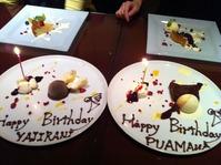 BD cakes