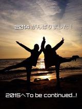 2014-12-28-16-00-16