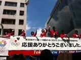 medalist parade