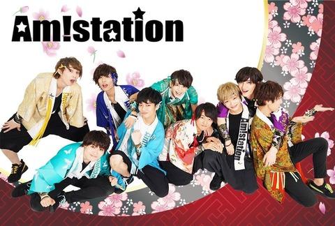 Am!station 3rdビジュアル写真