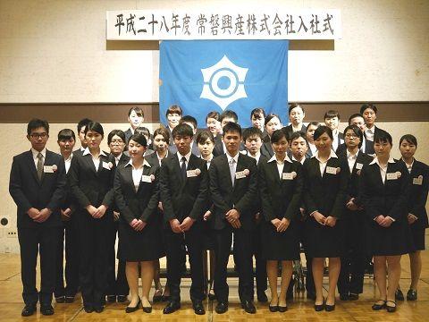 0401入社式1