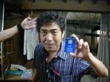 F:青木さん