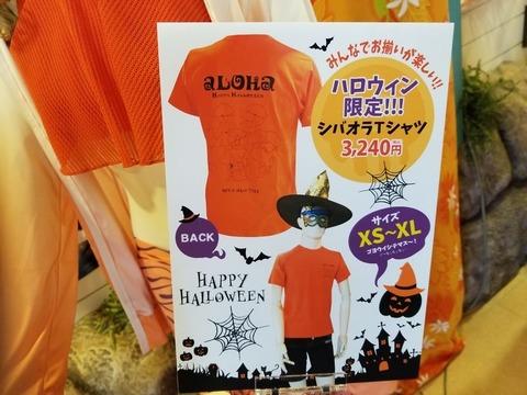 ハロウィンTシャツ2