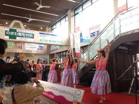 0404湯本駅