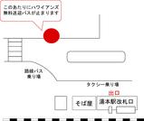 湯本駅送迎バス乗り場
