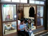 KFB福島放送:1