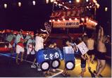 ハワイアンズ盆踊り