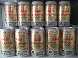 フラガール缶