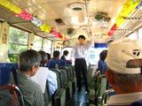 箱型バス車内