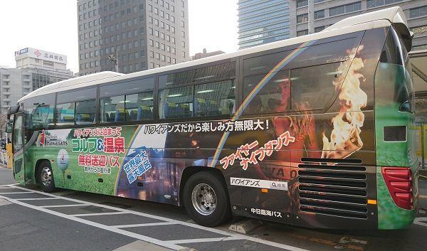 早朝バス01