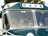 ボンネットバス:セレモニー3
