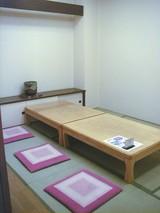 個室休憩所