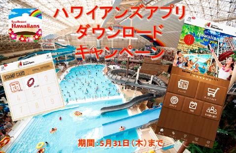 アプリ告知画像05