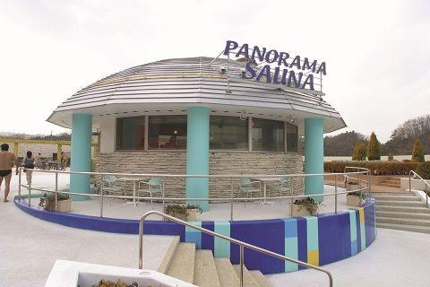 パノラマサウナ001