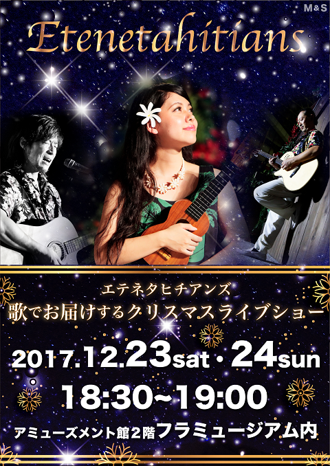 エテネ クリスマスライブ-02