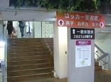 エントランス館:ロッカールーム階段