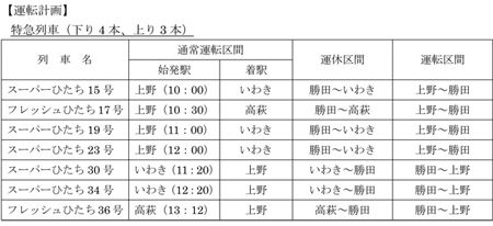 20121214_press-1