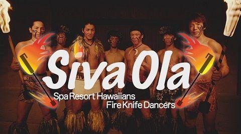 SivaOla