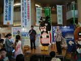 田村市イベント:7