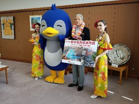 栃木県知事