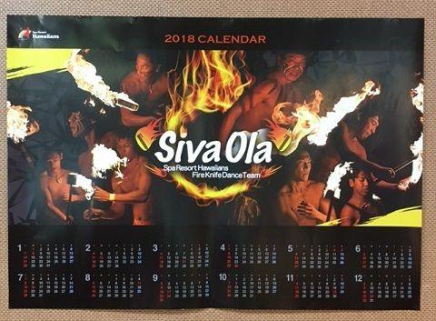 Siva Olaカレンダー