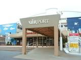 ウイルポート入り口