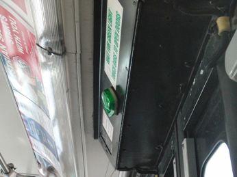 ザ・バス出口