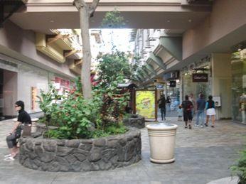 アラモアナセンター2