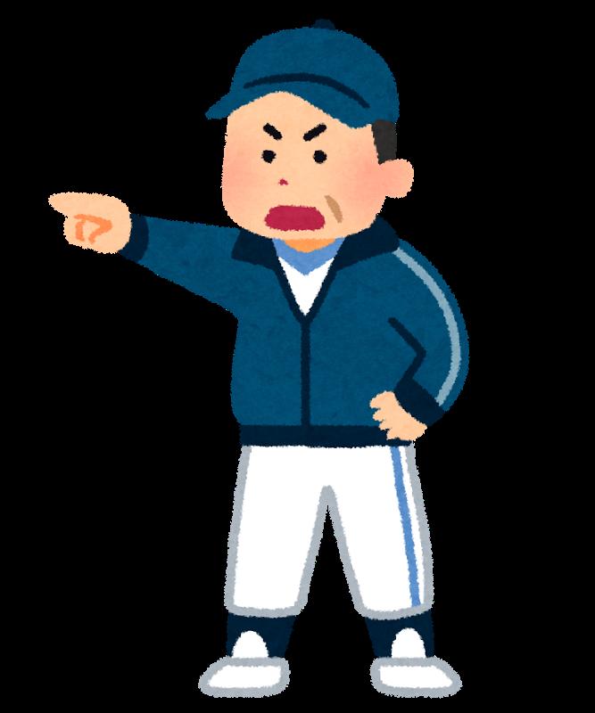 野球-フリー画像8
