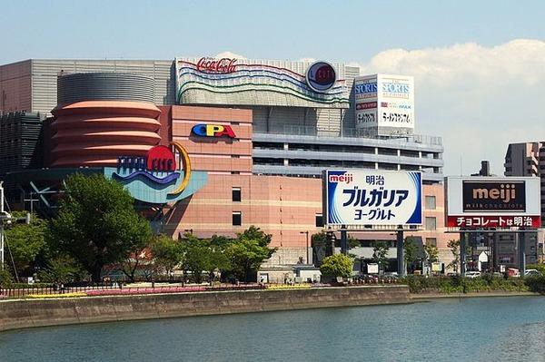 640px-Canal_City_Hakata_2011