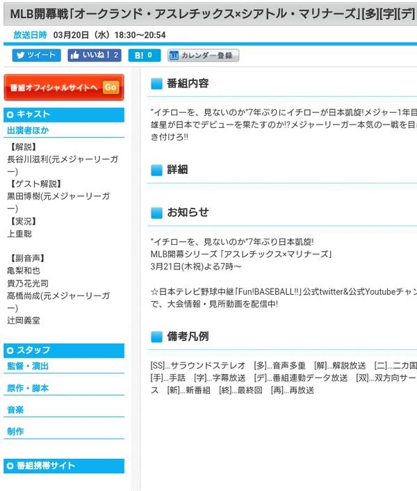 Screenshot_2019-03-14 GvPTuag jpg (JPEG 画像, 720x1280 px)