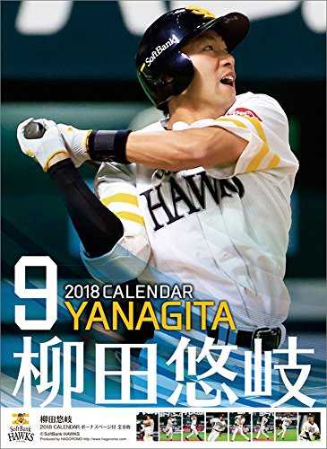 阿部慎之助「ソフトバンクの柳田は今、日本球界で一番凄い。あれだけ振れる選手はいない」