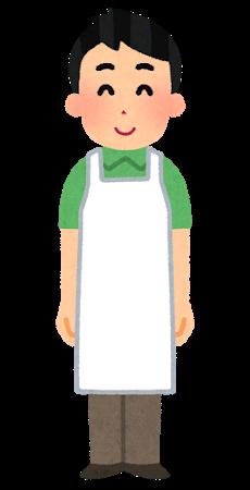 apron_man