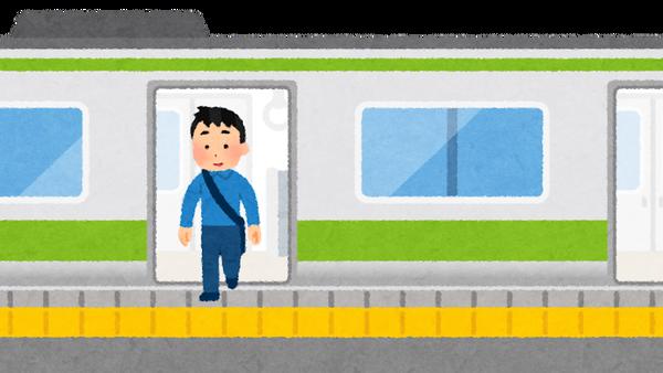 train_kousya_man