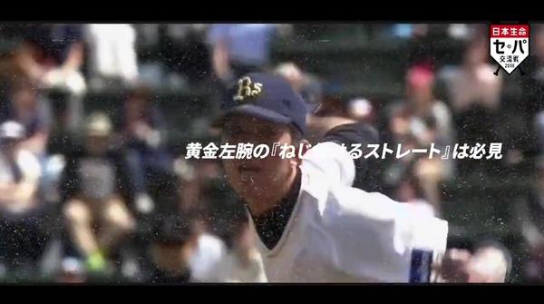 [Readygo]Image 2018-05-28 21-41-16