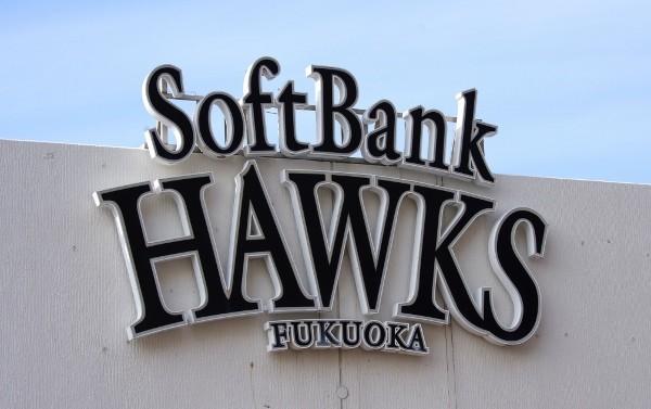 ソフトバンクホークス チーム本塁打12球団最多の87本