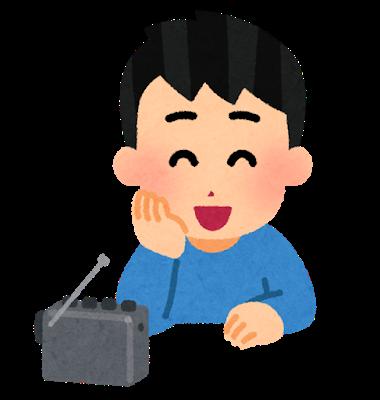 radio_happy_man