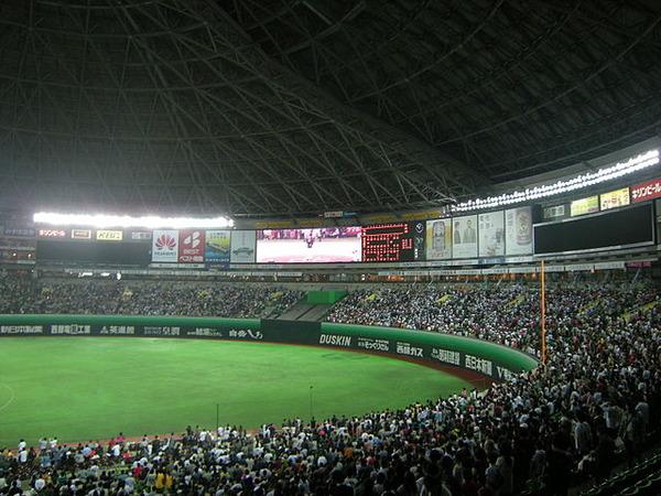 640px-Fukuoka_dome_2011
